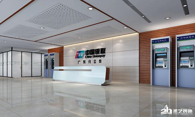 中国银联办公楼BOB体育appios下载设计 接待大厅设计