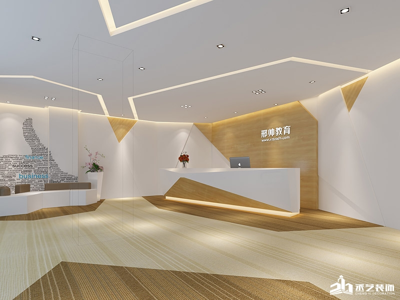 邢帅教育办公楼设计BOB体育appios下载 前台BOB体育appios下载图