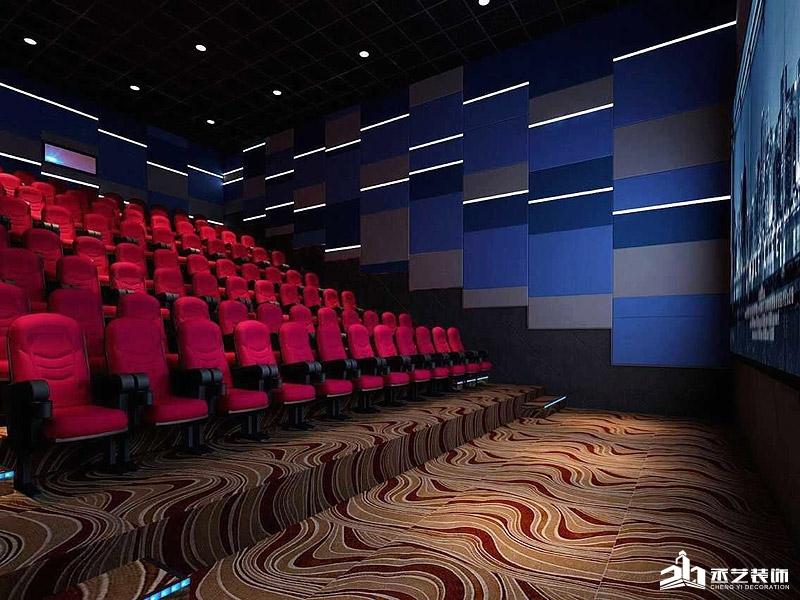 英皇电影院装修设计 放映厅