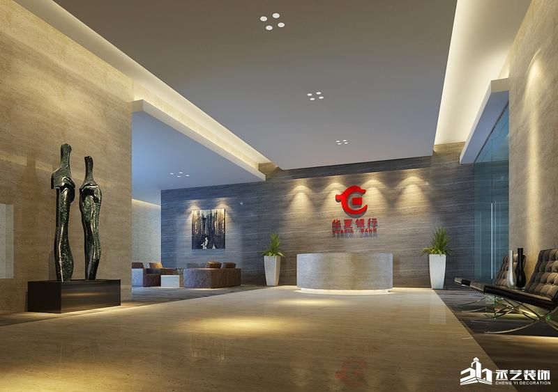 华夏银行办公室设计BOB体育appios下载 前台效果图