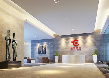 华夏银行办公室设计BOB体育appios下载